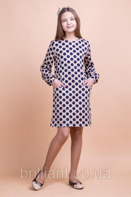 d4b670e15c5 Платье-трапеция в горошек для девочки «Adriana»